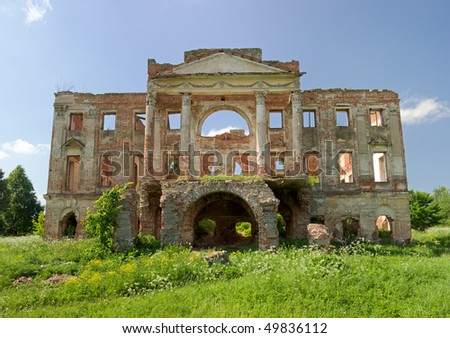 ruined brick mansion in the forest, Serpuhov, Russia - stock photo