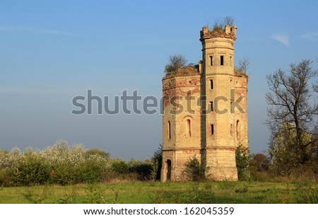 ruined castle in Serbia - stock photo