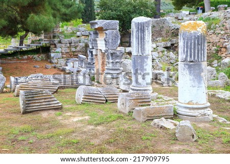Ruined columns in the ancient sanctuary of Olympia, Greece - stock photo