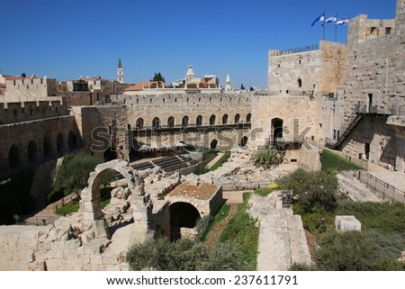 Ruins and the Tower of David in Jerusalem, Israel. - stock photo