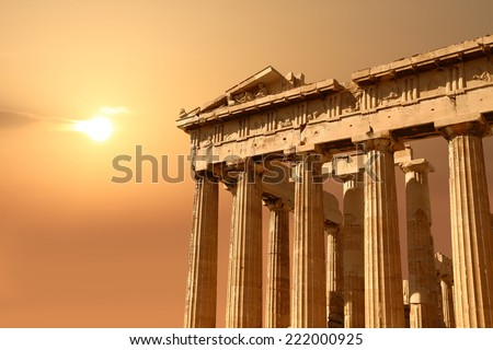 Ruins isolated on sunset orange sky with copy-space - stock photo