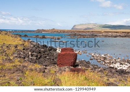 Ruins near the Pacific Ocean, Easter island (Chile) - stock photo
