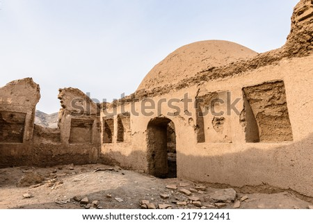 Ruins near the Tower of Silence, or Dakhma,is a Zoroastrian structure which was used for exposure of the dead body for sky burial .