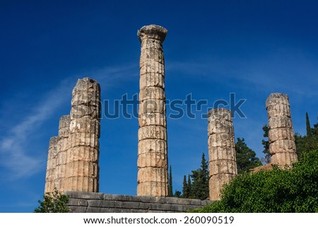 Ruins of a temple in a ancient city of Delphi, Greece - stock photo