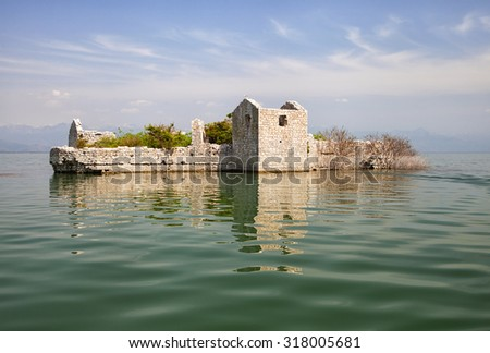 Ruins of an island prison on Skadar lake, Montenegro