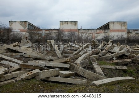 Ruins of an old warehouse building