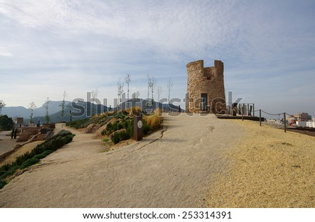 Ruins of ancient Cartagena, Spanish city and a major naval station located in the Region of Murcia, by the Mediterranean coast, south-eastern Spain - stock photo