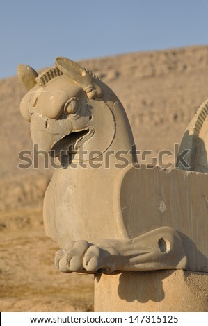 Ruins of ancient city of Persepolis - stock photo