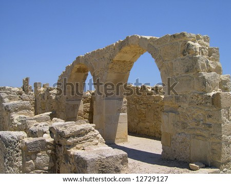 Ruins of ancient cyprus city Courion destroyed by earthquakes and wars now become a popular tourist destination - stock photo