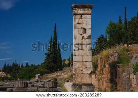 Ruins of ancient Greek city of Delphi, Greece - stock photo