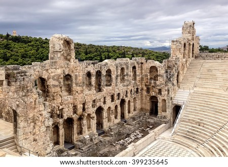 Ruins of ancient Greek theater. Acropolis in Athens. - stock photo