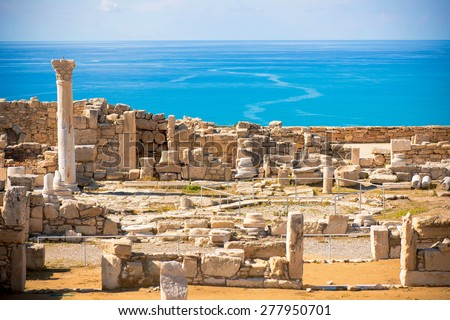Ruins of ancient Kourion. Limassol District. Cyprus - stock photo