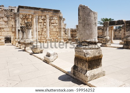 Ruins of ancient Roman temple in the town of Capernaum (Galilee, Israel)