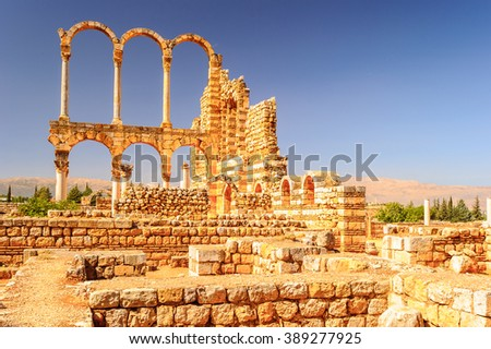 "Ruins of Anjar meaning ""unresolved or running river""), also known as Haoush Mousa, a town of Lebanon located in the Bekaa Valley. - stock photo"