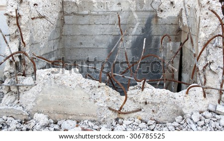 Ruins of building after conflict. Destroy - stock photo