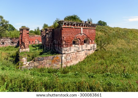 Ruins of Daugavpils fortress in Latvia - stock photo