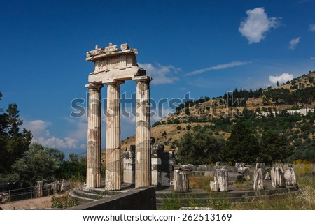 Ruins of Delphi sanctuary, Greece - stock photo