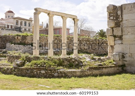 Ruins of Hadrian's Library in Athens, Greece - stock photo