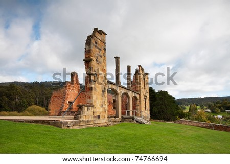 ruins of hospital in Port Arthur historic jail (Tasmania, Australia) - stock photo