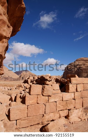 Ruins of house of Lawrence of Arabia in Wadi Rum desert, Jordan - stock photo