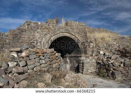 ruins of medieval castle Smbataberd in Armenia - stock photo