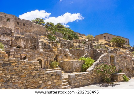 Ruins of old fortress- last active leprosy colony in Spinalonga island, Crete, Greece