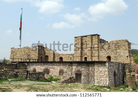 Ruins of palace in Tsarevets fortress, Veliko Tirnovo, Bulgaria