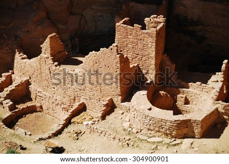 Ruins of Square Tower House in Mesa Verde National Park, CO, USA. Mesa Verde was inhabited by the Ancestral Pueblo people from AD 600 to 1300.  - stock photo