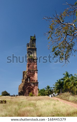 Ruins of St.Augustine church in Old Goa - capital of Portuguese India - stock photo