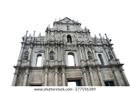 Ruins of St.Paul, is the most representative scenic spots and historical sites of Macau.As the landmark of Macau, every year or holidays it will attract lots of visitors.  - stock photo