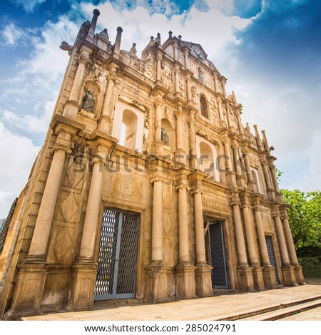 Ruins of St. Paul's. Built from 1602 to 1640, one of Macau's best known landmarks. In 2005, they were officially listed as part of the Historic Centre of Macau, a UNESCO World Heritage Site. - stock photo