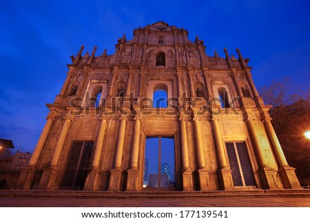 Ruins of St. Paul's Macau China - stock photo