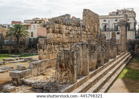 Ruins of the ancient Apollo temple in the city of Siracuse, Sicily island, Italy - stock photo