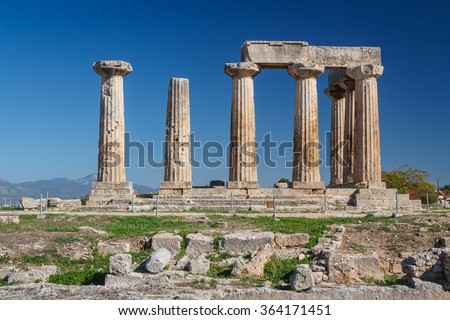 Ruins of the ancient city of Corinth, Greece - stock photo