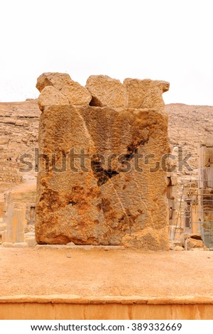 Ruins of the Ancient city of Persepolis, Iran. UNESCO World heritage site - stock photo