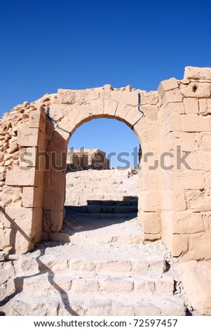 Ruins of the ancient Masada fortress in Israel - stock photo