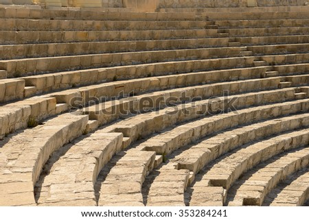 Ruins of the ancient theater. - stock photo