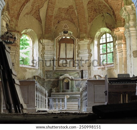 Ruins of the Church of the Holy Trinity, Czech republic - stock photo
