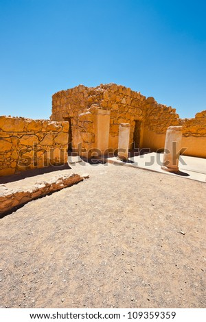 Ruins of the Fortress Masada, Israel. - stock photo