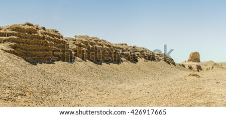 Ruins of the Great Wall of China in the Han Dynasty, Dunhuang Yardang National geopark, Gansu province, China. - stock photo