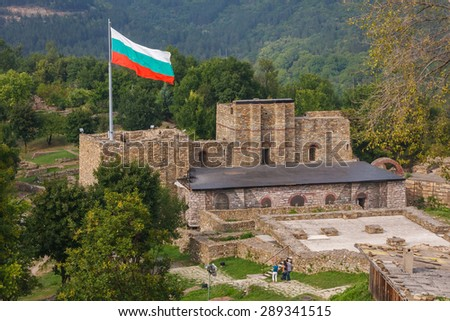 Ruins of the medieval palace in the fortress of Veliko Tarnovo, former capital of Bulgaria - stock photo