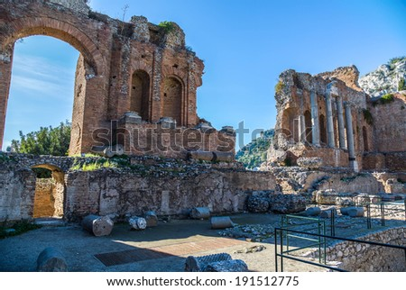 Ruins of the of the Geek Theater of Taormina, Sicily - stock photo