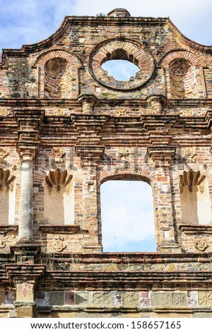 Ruins of the Old Panama. - stock photo