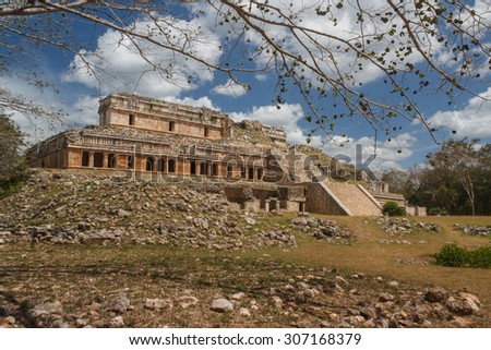Ruins of the palace in the ancient Mayan city of Sayil, Mexico - stock photo