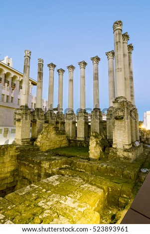 Ruins of the Roman Temple in Cordoba, Andalusia, Spain