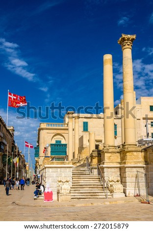 Ruins of the Royal Opera House in Valletta - Malta - stock photo