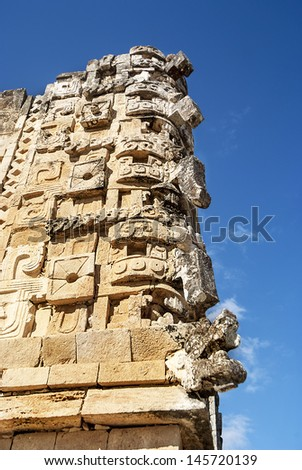 ruins of Uxmal Mexico - stock photo