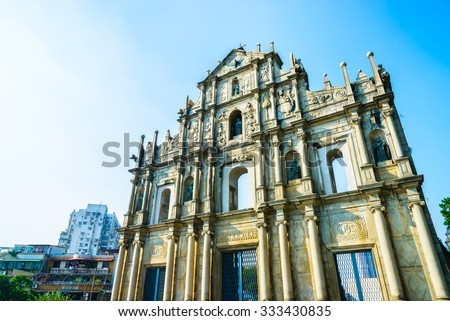 Ruins St.Paul Church in macau city - stock photo