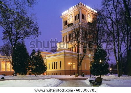 Rumyantsev-Paskevich Palace in snowy city park in Gomel, Belarus. Winter evening.