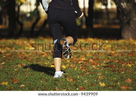 Runner's foots - stock photo
